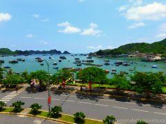 Ostrov Cat Ba a zátoka Ha Long