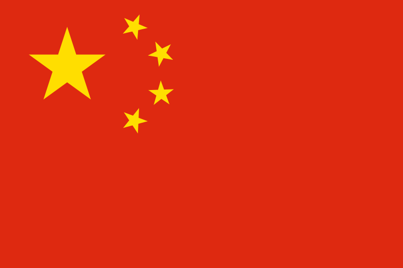 Čínská vlajka, vlajka Číny