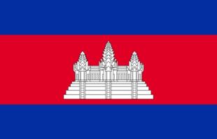 vlajka Kambodži